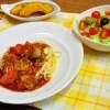 ダイエットの食事制限、どのくらい食べる量を減らせばいい?